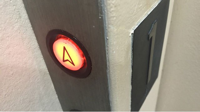 wcbd-elevator-generic_240924
