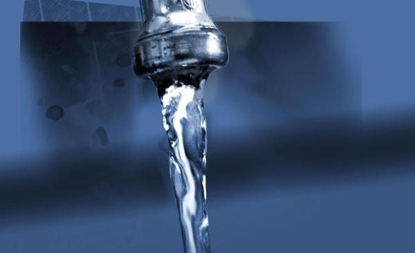 water faucet generic_396711
