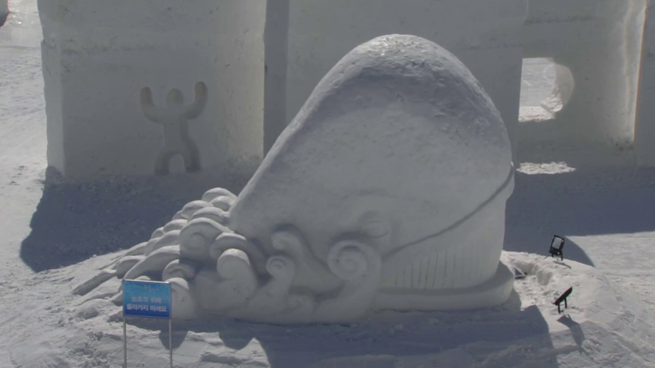 sculpture_490484